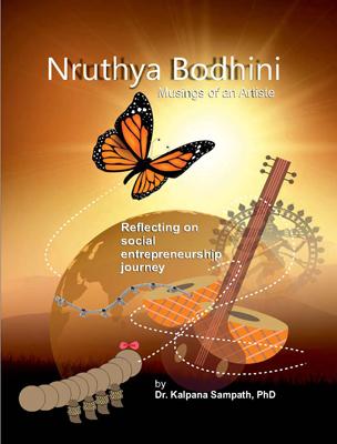 Nruthya Bodhini